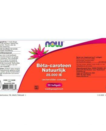 NOW Bèta-caroteen Natuurlijk (90 softgels)